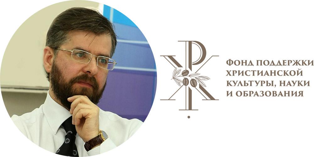 Организатор выставки «Россия и Библия»