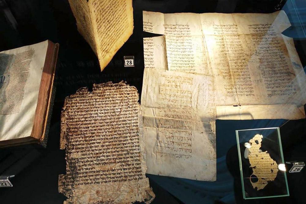 Открытие уникальной выставки «Россия и Библия»