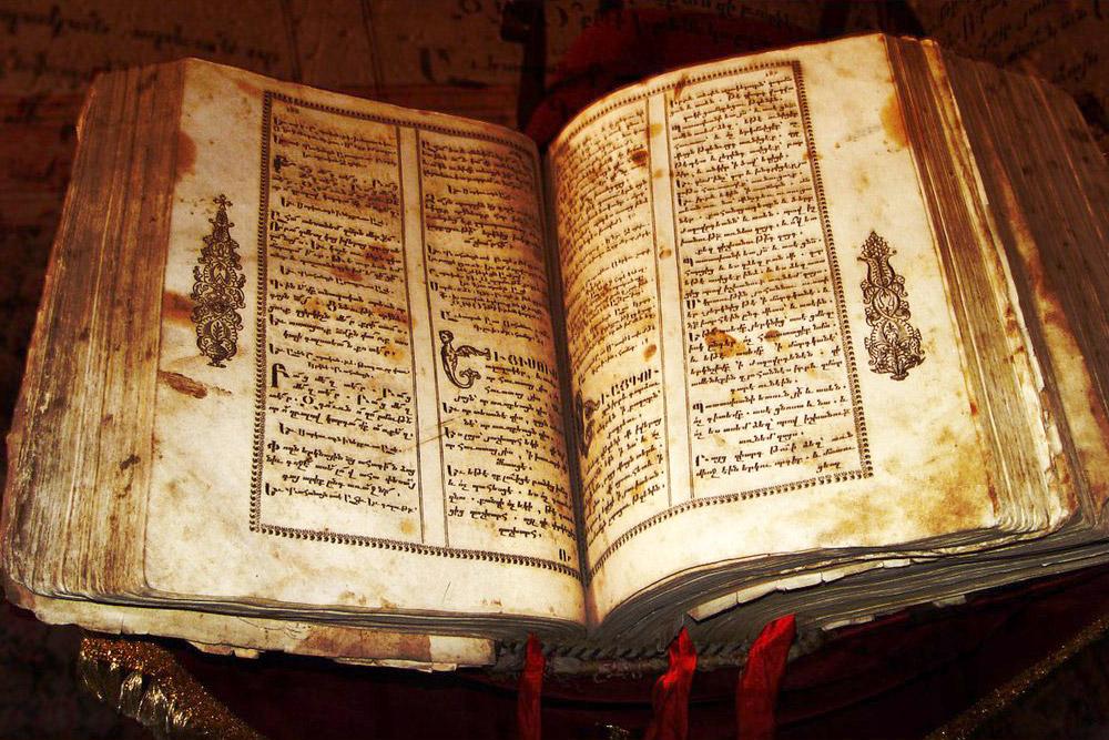 Словарь «Протестантизм»
