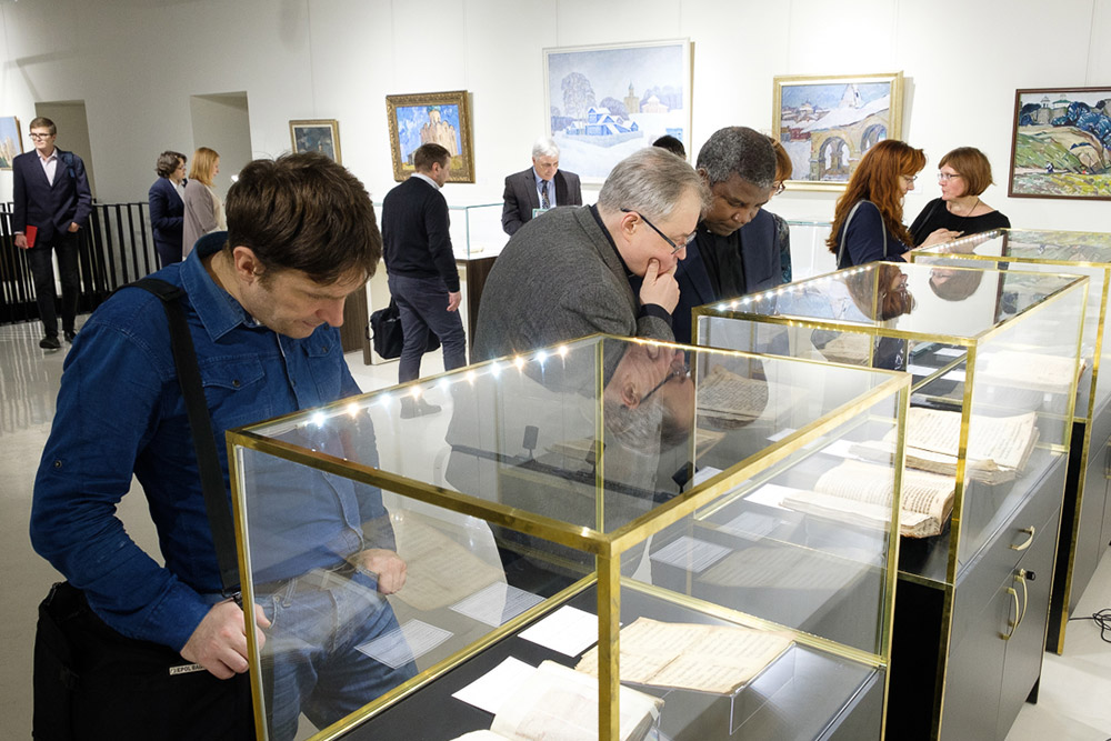 Выставка «Россия и Библия»