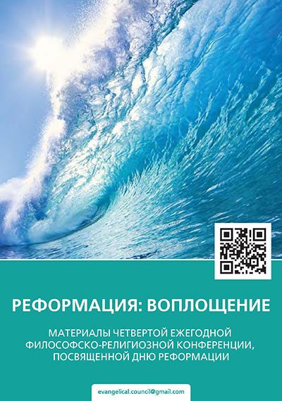 Философски-религиозная тетрадь №010